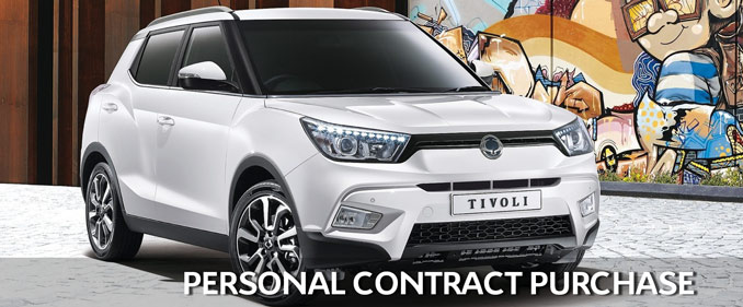 ssangyong-car-finance-personal-contract-purchase-pcp-payments