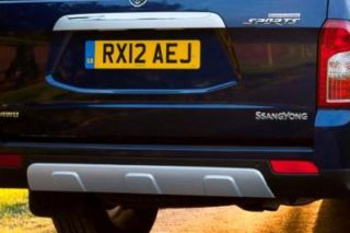 ssangyong-musso-pickup-rear-skid-plate