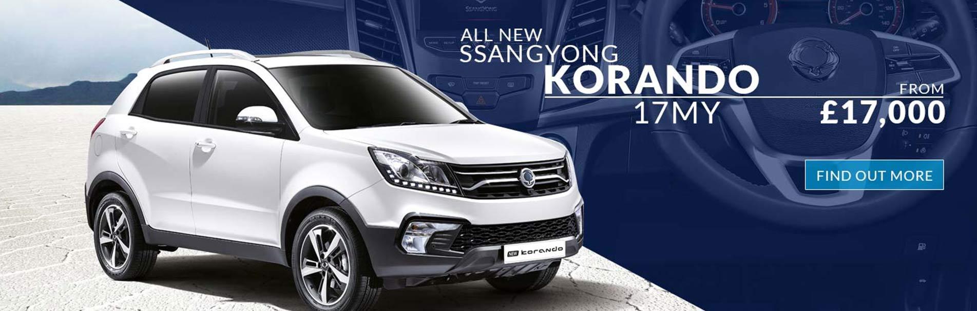 all-new-ssangyong-korando-my17
