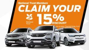 national-trust-member-benefits-ssangyong-car-discounts-an-2