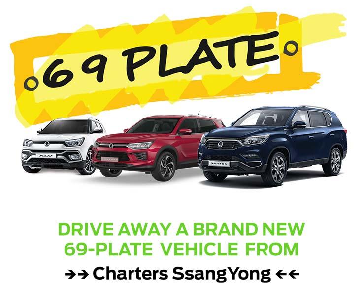 69-plate-ssangyong-cars-commercials-reading-berkshire-goo