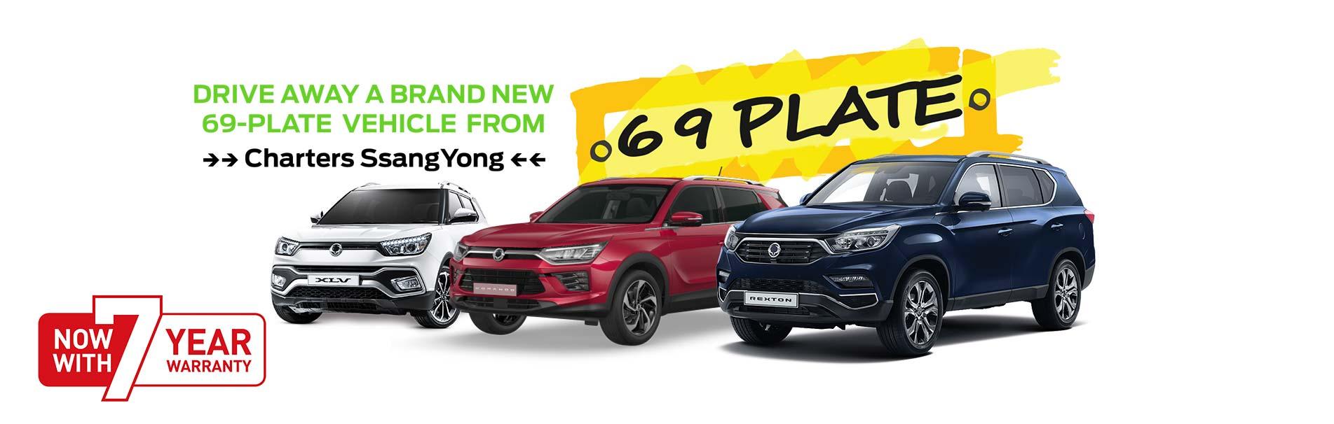 69-plate-ssangyong-cars-commercials-reading-berkshire-sli