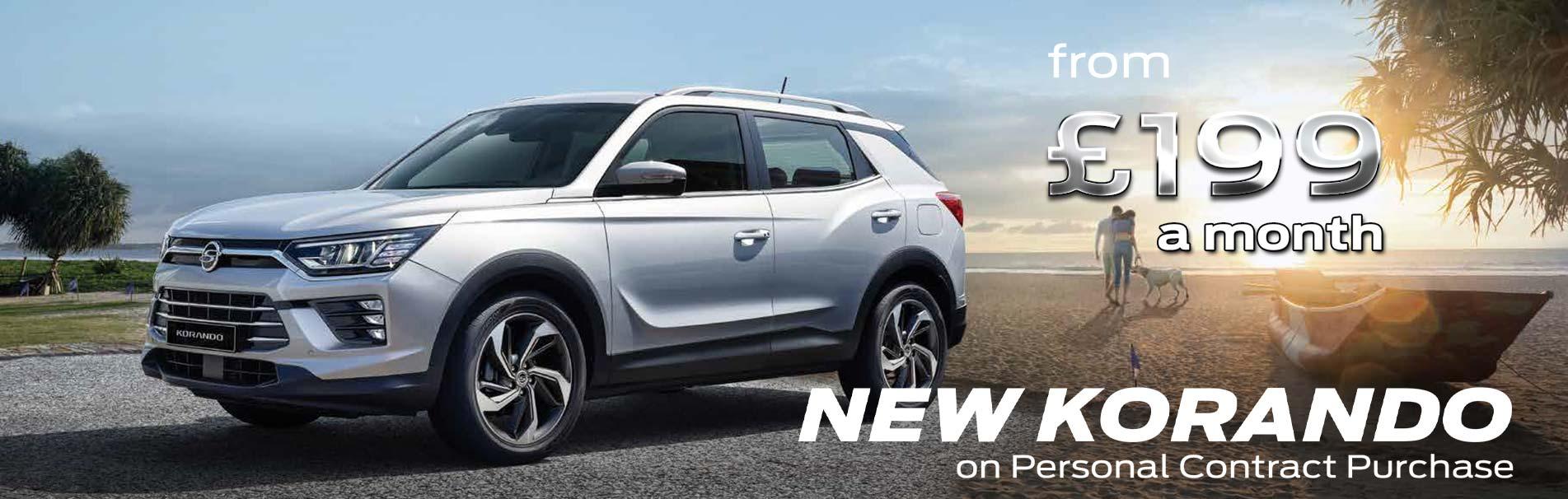 new-ssangyong-korando-pcp-price-199-a-month-sli-0006