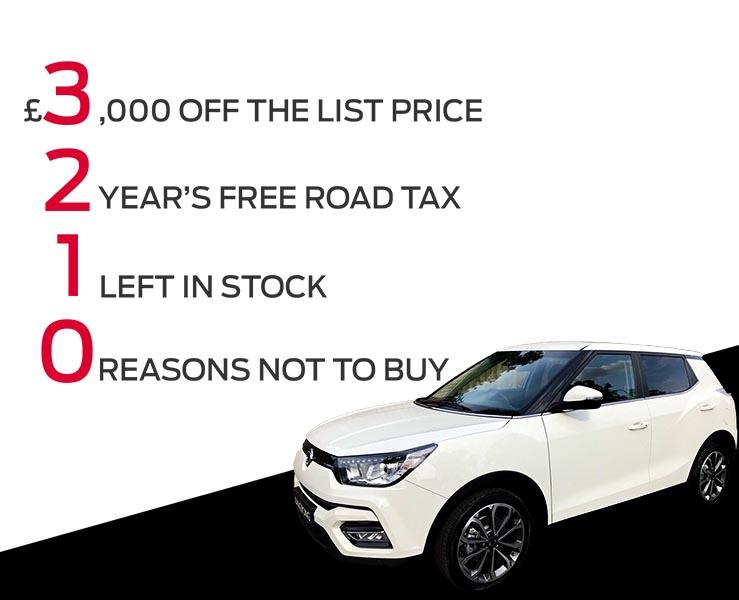 tivoli-ultimate-new-black-friday-car-deals-goo