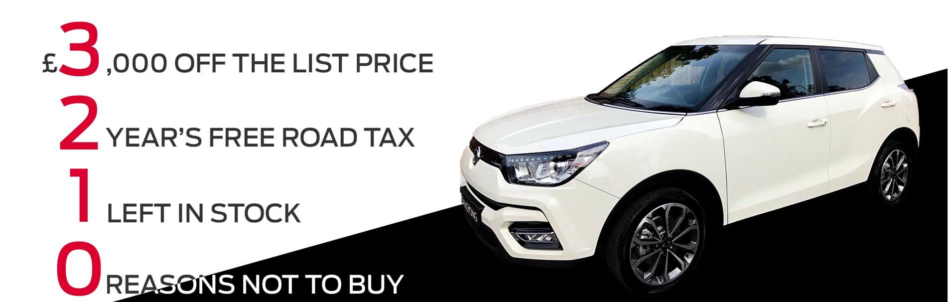 tivoli-ultimate-new-black-friday-car-deals-sli