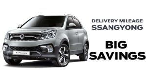 Save  £2505 on Delivery Mileage Korando LE Manual