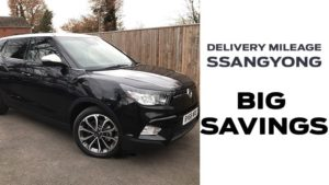 Save  £4855 on Delivery Mileage Tivoli 1.6D ELX Style (17MY)