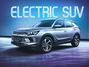 ssangyong-electric-suv-coming-2020-charters-reading-nwn