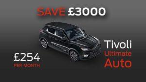 new-tivoli-ultimate-auto-save-3000-an-0002