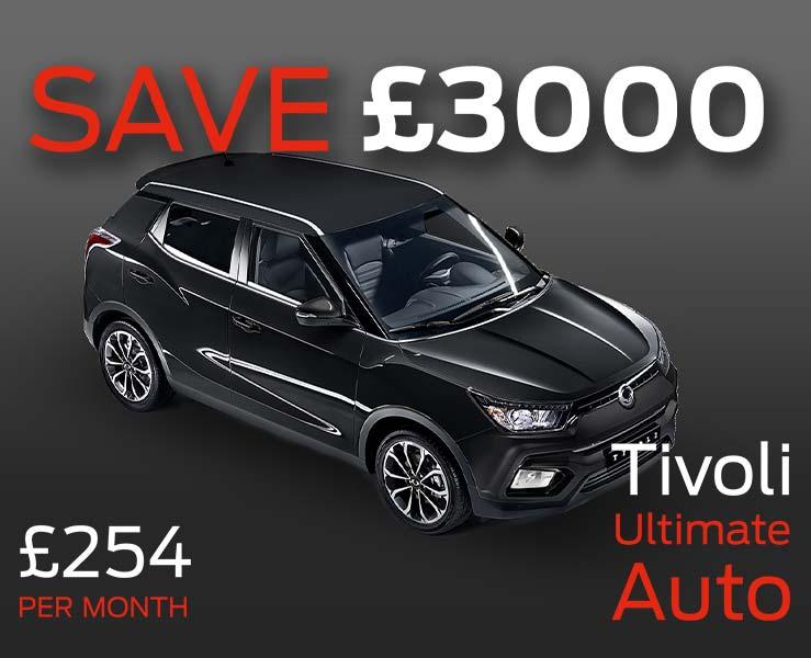new-tivoli-ultimate-auto-save-3000-goo-0004